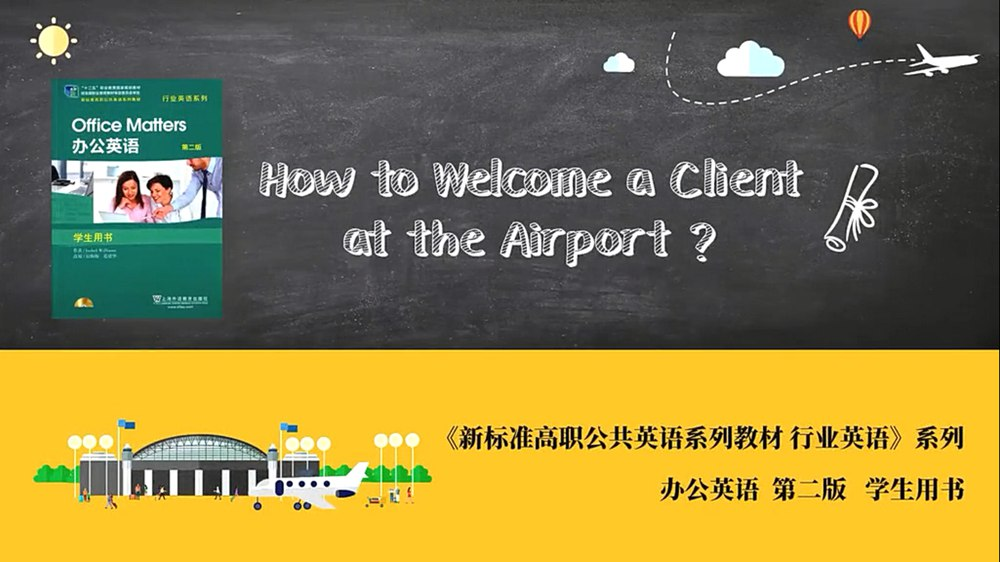 How to Welcome a Client at the Airport