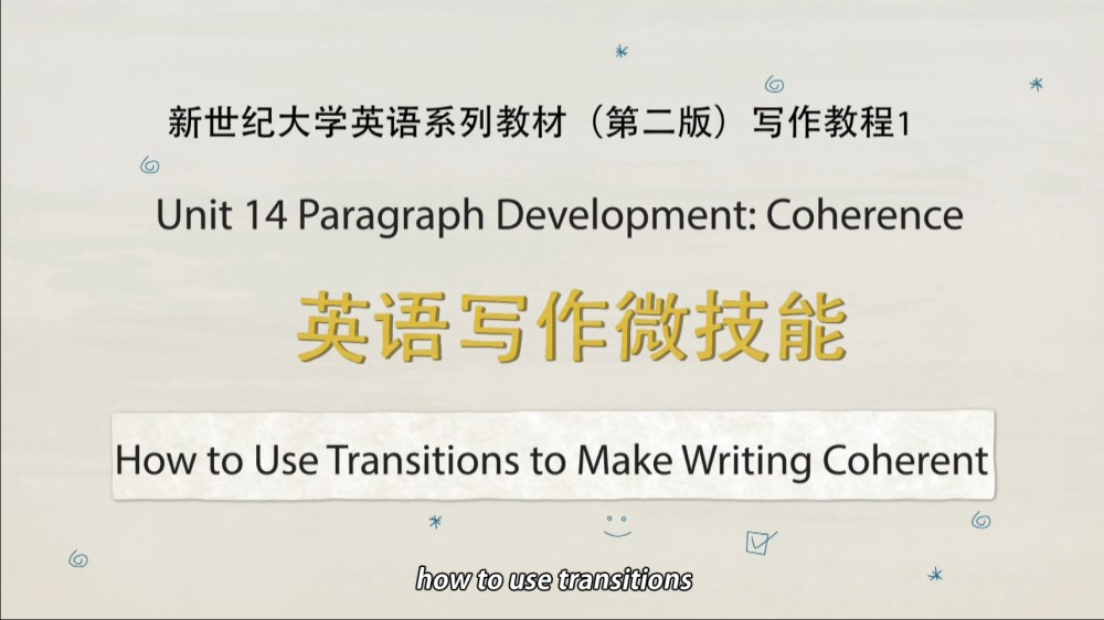 How to Use Transitions to Make Writing Coherent