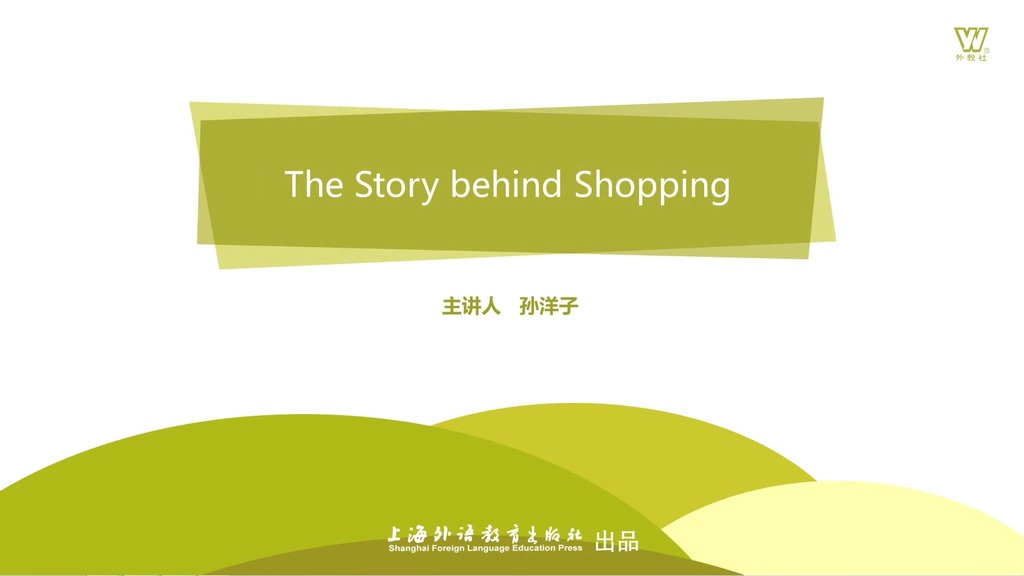 The Story behind Shopping