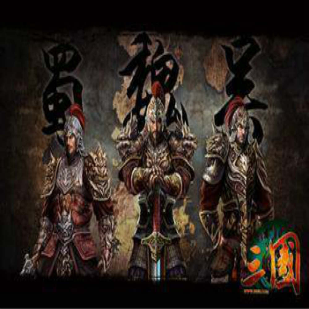 Three Kingdoms: Huang Zhong Takes on the Challenge