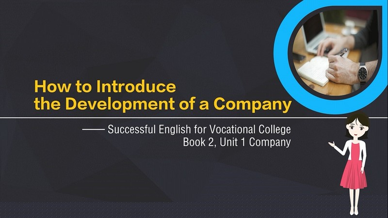 How to Introduce the Development of a Company